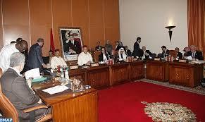 لجنة وصاية وكالة بيت مال القدس تعقد اجتماعها الرابع بمراكش