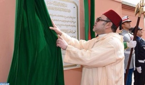 جلالة الملك يعطي انطلاقة مشاريع سككية وازنة ذات أهمية وطنية بمراكش