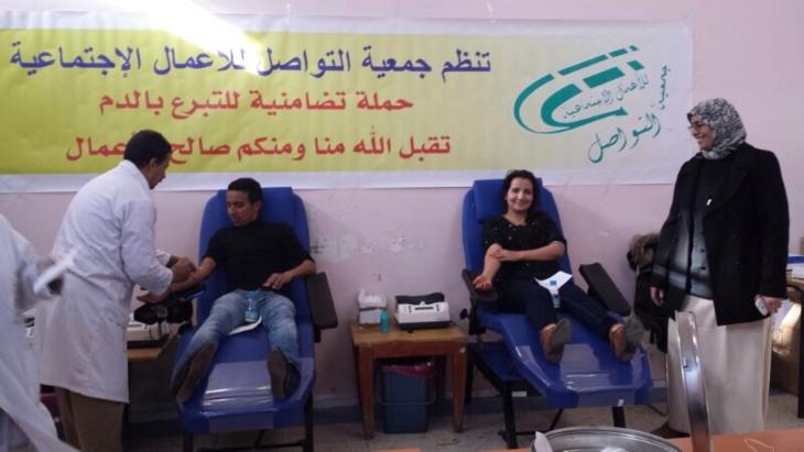 جمعية التواصل تنظم حملة للتبرع بالدم في مراكش