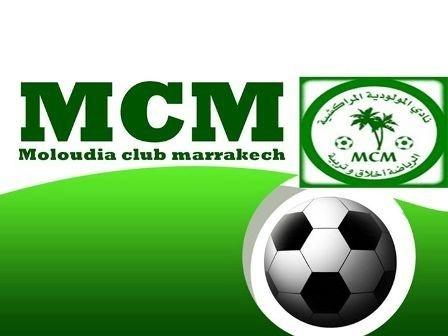 مولدية مراكش يواصل الحفاظ على المراكز الأولى ضمن قسم الهواة الثاني