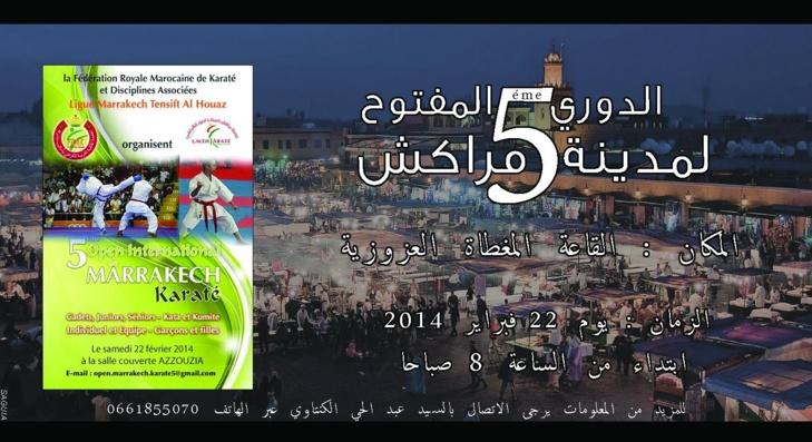 خاص: مراكش تحتضن الدوري المفتوح الدولي في رياضة الكراطي