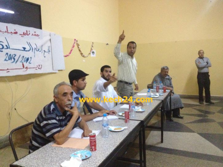 خاص: إجتماع طارئ للمكتب المسير لفريق شباب بنكرير والسبب تكشفه كش24