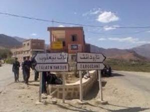 قرص مدمج يفضح نائب رئيس جماعة ثلاث نيعقوب بإقليم الحوز
