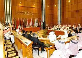 مجلس وزراء الداخلية العرب يتبنى بيان مراكش لمكافحة الإرهاب