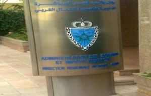 النيابة العامة بمراكش تحقق في قضية اتهام جمركيين بالشطط في حق مهاجر مغربي