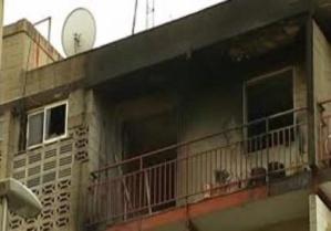 وصول الطائرة التي ثقل جثت الأطفال الأربعة ضحايا الحريق بإسبانيا الى مطار مراكش لمنارة