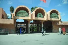 كلية الحقوق بمراكش تحتصن ندوة : الطلاق والملاحظات العملية المثارة على ضوء مدونة الأسرة والتشريع الاسلامية