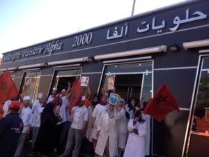 عمال مخابز ألفا 2000 يحتجون لمنع تحرير الملك العمومي بشارع علال الفاسي