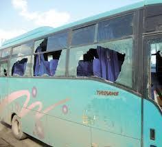 حافلات جمهور