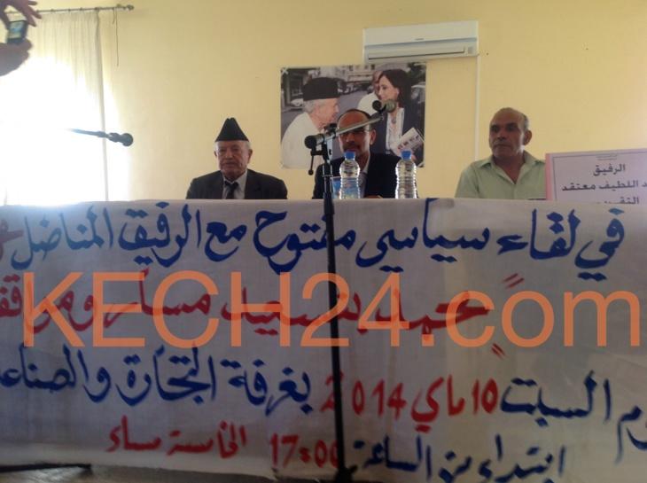 بن اسعيد ايت ايدر من قلعة السراغنة :