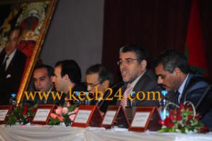 الرميد يُعلن من مراكش إنجاز مسودة مشروع قانون المسطرة الجنائية الجديد