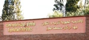 مصلحة الامتحانات بأكاديمية التعليم بجهة مراكش تانسيفت الحوز توضح عبر