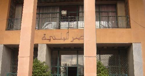 المجلس الجماعي لآسفي يرد على الموظفين الجماعيين المحتجين بأن صرف ترقيات 16 موظفا مرت بطرق ملتوية أمام صمت النقابات