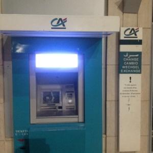 ساكنة إقليم قلعة السراغنة محرومة من خدمات الشباك الوحيد لبنك مصرف المغرب لهذا السبب