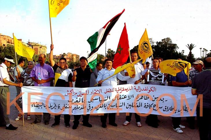 وقفة احتجاجية بمراكش للتنديد باعتقالات مسيرة 6 أبريل