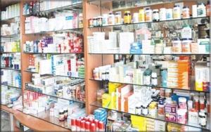 تطبيق شراء الأدوية بأسعارها الجديدة إبتدءا من الاثنين المقبل