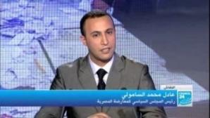 منظمة دولية تطالب السلطات الامنية بمراكش بكشف ملابسات اعتقال معارض مصري