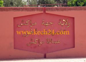 لجنة ولائية للتحقيق في خروقات طالت تصميم التهيأة العمرانية بسيدي الزوين نواحي مراكش