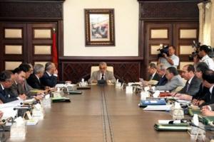 تعيين سميرة العيّادي على راس الوكالة الحضرية لإقليم قلعة السراغنة