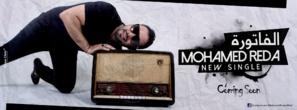 المراكشي محمد رضا يطرح أغنيته الجديدة بالعالم العربي