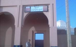 عاجل: ضريح الشيخ سيدي الزوين بنواحي مراكش يتعرض للسرقة