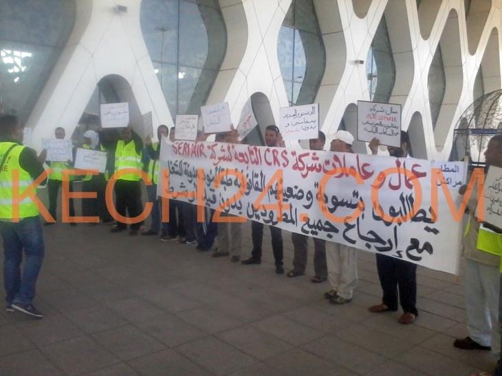 عمال شركة النظافة بمطار مراكش لمنارة ينتقضون ضد الحگرة