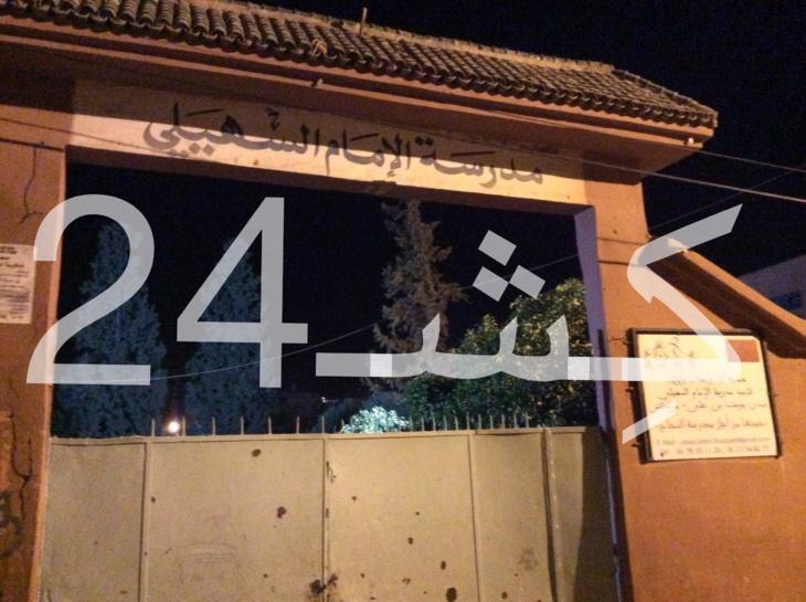 عاجل : وفاة سيدتين ونقل عشرة اخرين في حالة خطيرة في صلاة التراويح بمدرسة بحي سيدي يوسف بن علي بمراكش