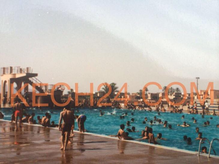 مصرع شاب غرقا بالمسبح البلدي للداوديات بمراكش