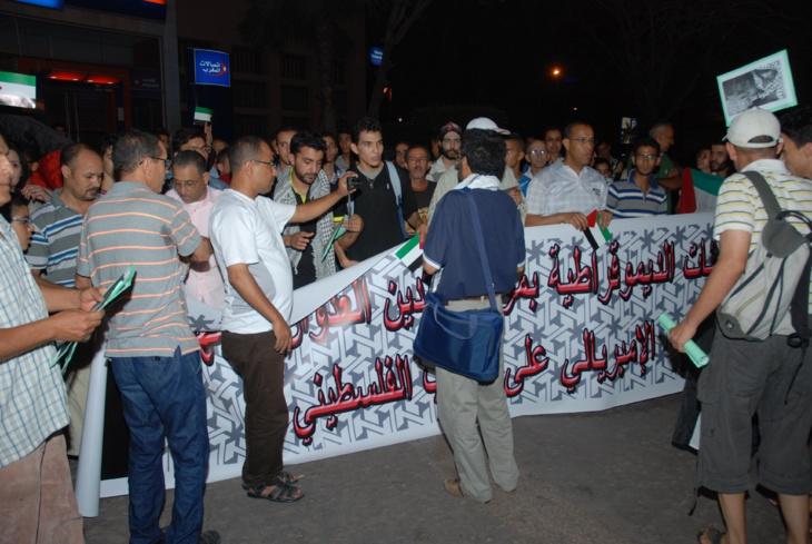 وقفة تضامنية مع الشعب الفلسطيني ضد العدوان الاسرائيلي بساحة 11 نونبر بمراكش