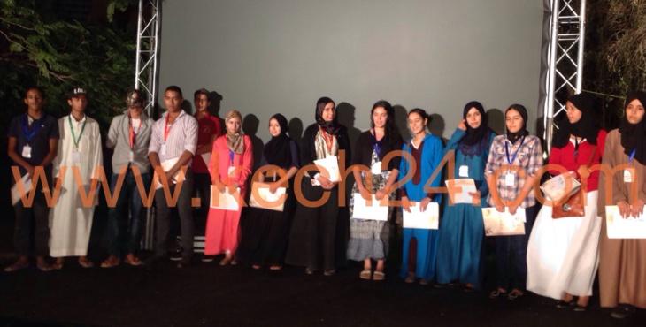الجمعية المغربية لكفالة اليتيم تنظم