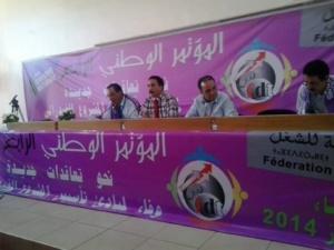 العزوزي : يتهم جهات بدعم مجموعة فاتحي لتنفيذ أجندة الانشقاق داخل ال