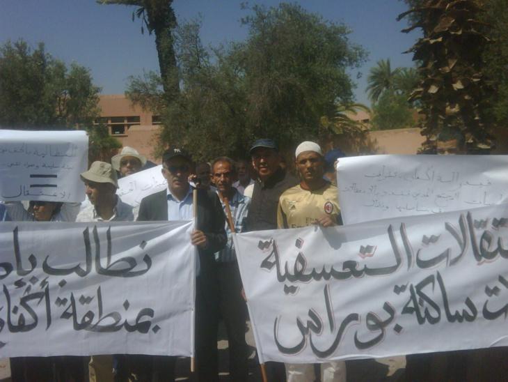 وقفة تضامنية ناجحة مع المعتقلين على خلفية أحداث أكفاي نواحي مراكش