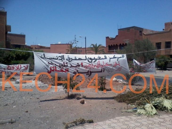 سكان حي أزلي بمراكش يحتجون على مشروع الريزو + صور حصرية