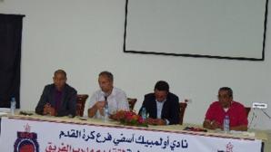 لطفي الرحيم يقدم تقريرا لإدارة الفريق المسفيوي عن سلوكات لا رياضية للاعبين في معسكر أكادير