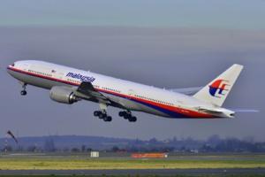 هذا ما ستقوم به شركة طيران ماليزيا لطرد النحس عنها