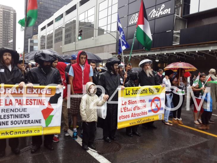 مغاربة كندا ينظمون وقفة تضامنية مع الشعب الفلسطيني في غزة