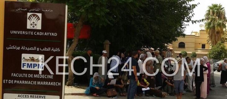 أباء و أولياء ضحايا إلغاء لائحة الانتظار بكلية الطب بمراكش يقررون تصعيد احتجاجهم