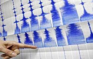 عاجل : تسجيل هزة ارضية خفيفة بمراكش