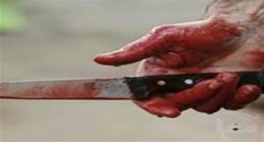 من خارج الجهة...شاب يقتل والده ويصيب أمه وشقيقه بجروح بليغة