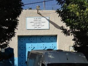 وفاة موظف جماعي بإقليم شيشاوة قبيل ساعات من الإفراج عنه من سجن آسفي
