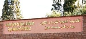 جمعية أمهات وآباء وأولياء تلاميذ ثانوية الوفاق ب