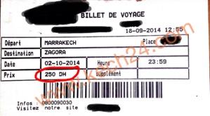 مع إقتراب عيد الأضحى المبارك: إرتفاع مهول في أثمنة تذاكر السفر من مراكش وإلى ورزازات والنموذج شركة وطنية للنقل