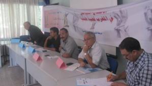هيئات سياسية ونقابية وحقوقية ومدنية تطلق نداء مراكش لتشكيل هيئة وطنية للنضال من أجل إطلاق سراح المعتقلين السياسيين