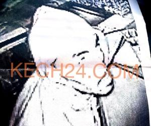 كوماندو تابع لولاية أمن مراكش يعتقل المجرم الخطير الذي نفذ عدة عمليات سرقة بوكالة بنكية وأخرى للتامين + صورة المتهم