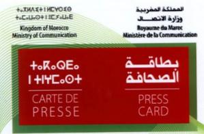 الشروع في تلقي طلبات الحصول على بطاقة الصحافة برسم 2015 ابتداء من اليوم الأربعاء