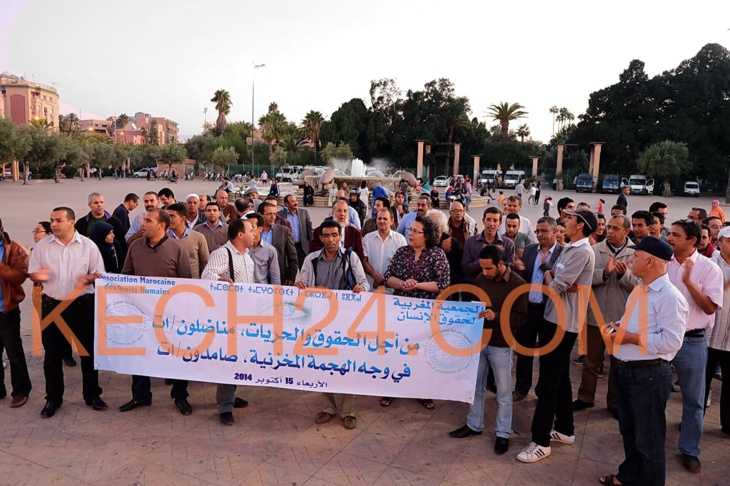 عاجل: الجمعية المغربية لحقوق الإنسان تحتج بمراكش + صور