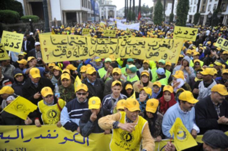 الكونفدرالية الديمقراطية للشغل تحشد بمراكش للإضراب الوطني العام