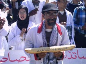 رفاق الهايج بمراكش يشجبون تدخل قوات الأمن بحق اساتذة سد الخصاص في اليوم الوطني للإضراب