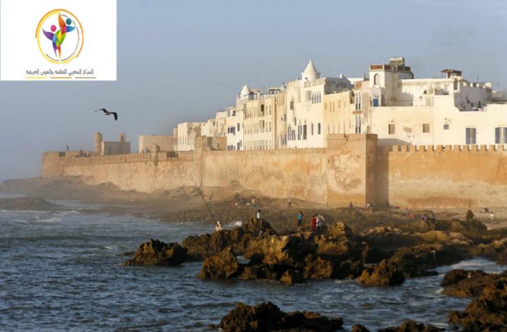 المركز المغربي للثقافة والفنون العريقة يناقش