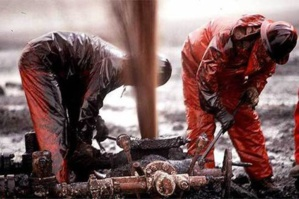 بهذه المنطقة من جهة مراكش ستشرع شركة باكستانية في التنقيب عن البترول